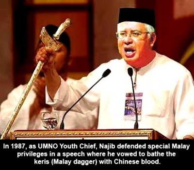 Image result for UMNO's Malay Dignity Symbol-- The Keris