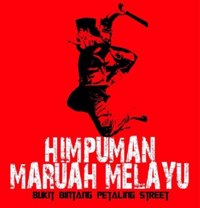 Image result for UMNO Shirts