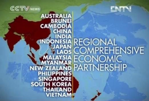 Image result for ASEAN and RCEP