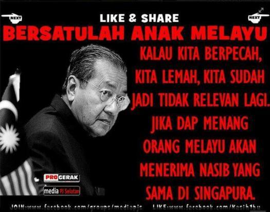 Image result for Mahathir's Ketuanan Politics into Pakatan