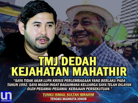 Image result for tengku mahkota johor