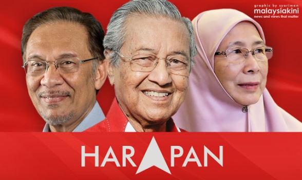 Image result for mahathir vs anwar ibrahim