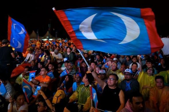 Image result for pakatan harapan government